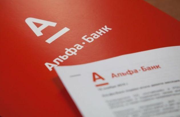 АОДБ «Альфа-Банк» запускает терминалы «Касса 24»