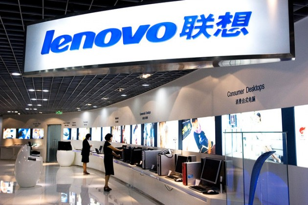 Lenovo сократила выручку