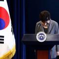 Экс-президента Южной Кореи поместили под арест