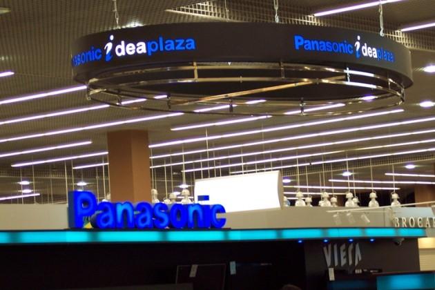 Panasonic планирует сократить около 5 тыс. человек