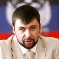 В ДНР сравнили возвращение в состав Украины с самоубийством