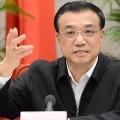 Китай может снизить процентные ставки