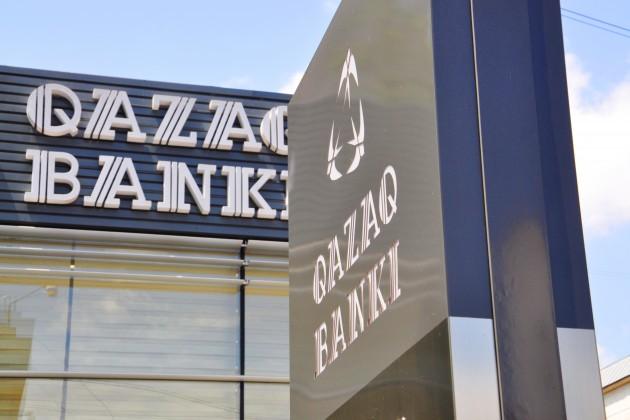 Qazaq Banki присвоены рейтинги на уровне В-/С/kzBB-
