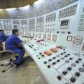 Комитет энергонадзора оштрафовал свыше 30 компаний
