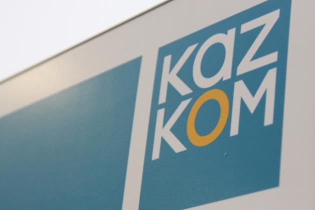 Продукты БТА и Казкома планируется оптимизировать