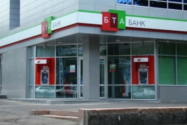 Газпромбанк планировал купить БТА банк