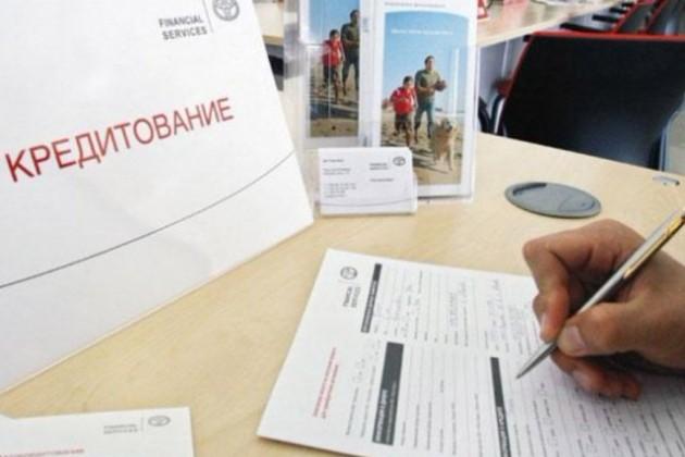 В Казахстане будет расти спрос на кредиты