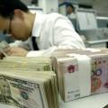 Fitch снижает кредитный рейтинг Китая