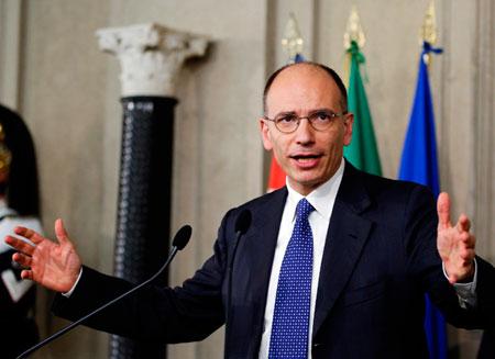 Италия пересматривает ориентиры в экономике