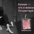 Впервые реклама из Казахстана вышла в финал Каннских Львов