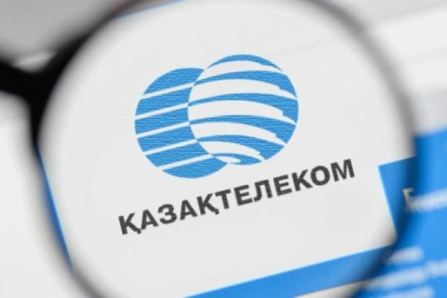 Что думают нарынке овхождении Казахтелекома всостав акционеров «Кселл»?