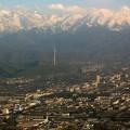 В Алматы будет образован новый район