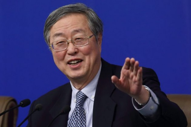 ЦБКитая обеспокоен рисками падения цен наактивы