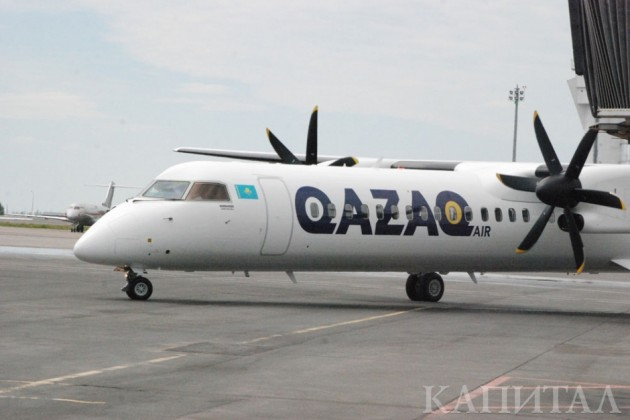 Qazaq Air запускает регулярный рейс из Атырау в Астрахань