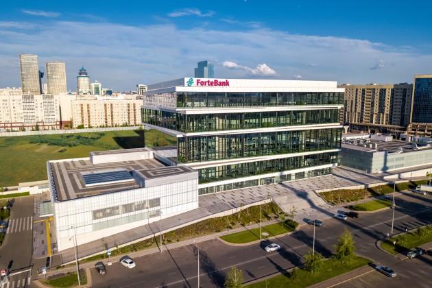 ForteBank направит 31 млрд тенге на развитие предпринимательства