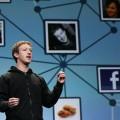 Стоимость Facebook превысила отметку в $200 млрд