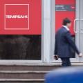 Грабители Темирбанка осуждены на 7 лет