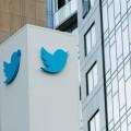 Выручка Twitter повысилась на 18%