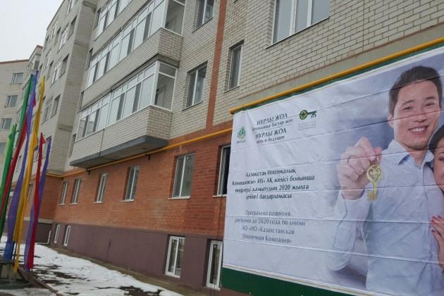 Более 450 актюбинцев получат арендное жилье до конца года
