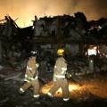 Выявили 3 версии пожара на заводе в Техасе