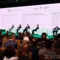 Как Алматы стал местом для демонстрации солидарности центробанков
