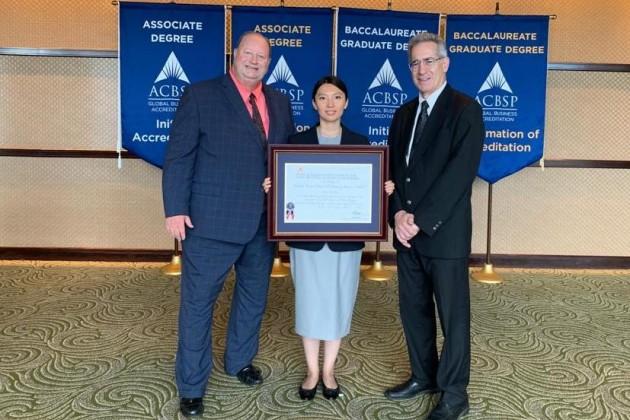 Бизнес Школа КБТУ получила международную аккредитацию ACBSP