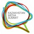 В Алматы состоится первый Казахстанский медиасаммит