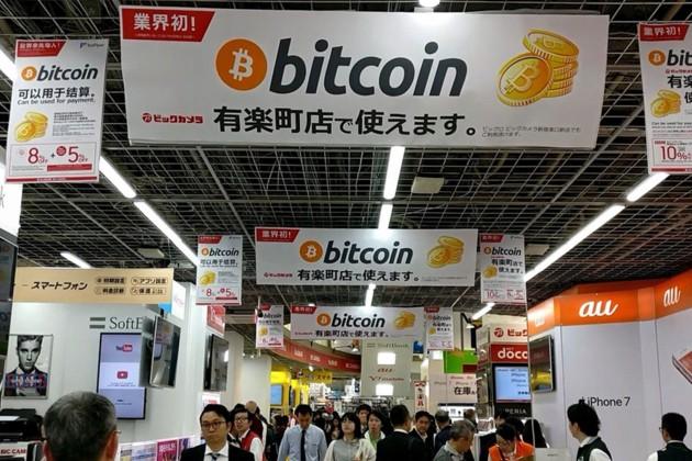 В Японии в 10 раз участились случаи отмывания денег криптовалютой
