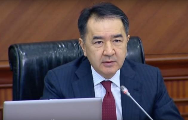 Бакытжан Сагинтаев провел заседание совета директоров Kazakh Invest