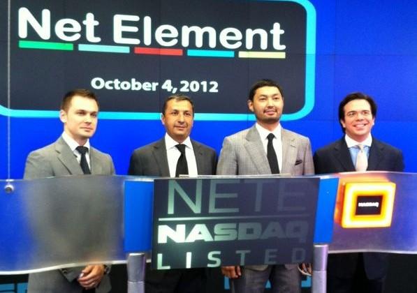 Впервые казахстанцы на NASDAQ