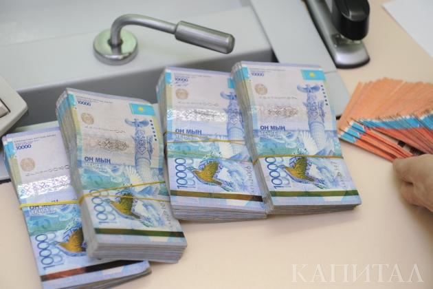 Пенсионные накопления казахстанцев перевалили за8трлн тенге