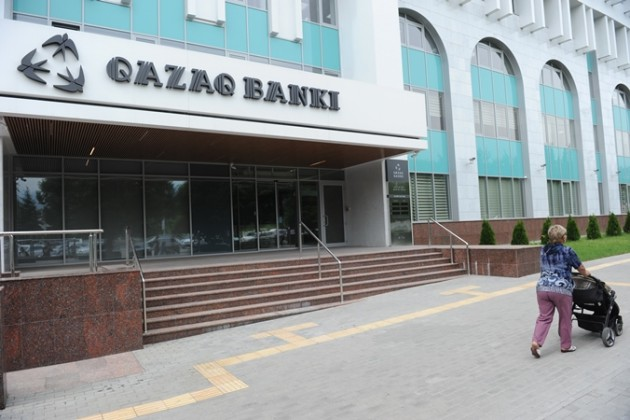 Суд принял решение оликвидации Qazaq Banki