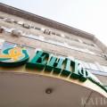 ЕНПФ одолжит банкам икомпаниям до200млрд тенге