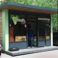 В столице прошел первый электронный  аукцион по аренде участков