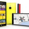 Nokia анонсировала Lumia 1520