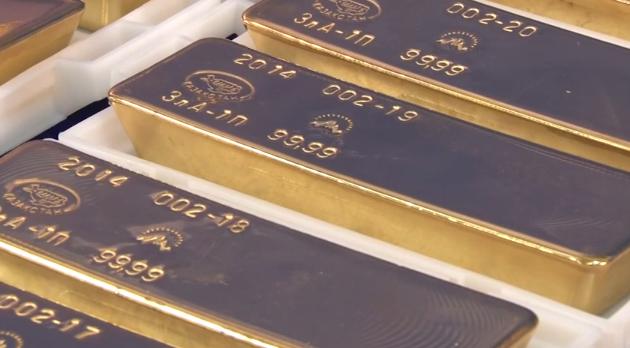 Нацбанк получил первую партию золота от Тау-Кен Алтын