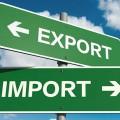 Казахстан на27% увеличил поставки назарубежные рынки