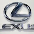 Lexus признали самым надежным