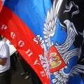 ДНР и ЛНР согласны быть составной частью Украины