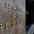 Хедж-фонды вливают деньги в банковский сектор Греции