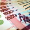 За месяц обменники продали российской валюты на 44,9 млрд тенге