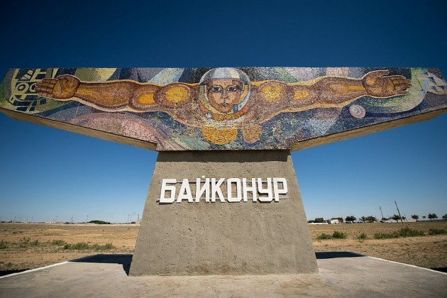 В Байконыре вводится особый режим проживания граждан