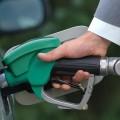 Повлияетли изменение курса тенге настоимость бензина