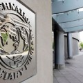 МВФ настаивает на единой бюджетной структуре