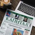 Топ-5статей недели: Популярные новости ибизнес-истории
