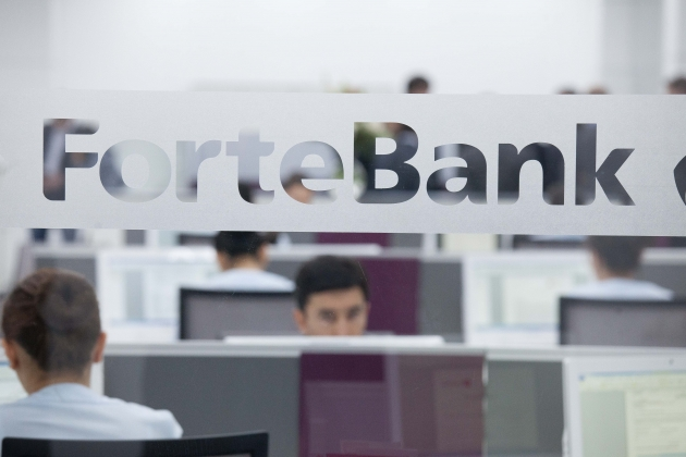 ForteBank может увеличить долю в капитале ForteLeasing