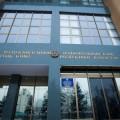Нацбанк предлагает возродить Агентство по регулированию финрынков