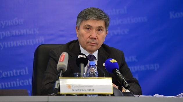 Узакбай Карабалин выступил за помощь КНР в сланцевом буме в РК