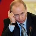 Рейтинг Путина начал падать