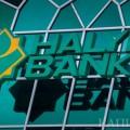 Присоединение Казкома кНародному банку завершено
